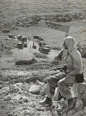 Jerusalem corridor - Image: Burma Road convoy