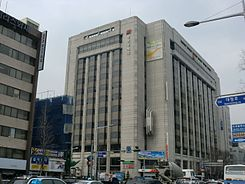 Busan Post office.JPG