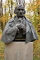 Bust Gogol Yagotin.jpg