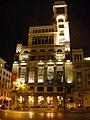 Círculo de Bellas Artes (Madrid) 04.jpg