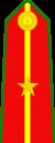 Cấp hiệu Thiếu úy Công an.png