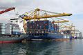 CMA CGM Rossini (ship, 2004) 002.jpg