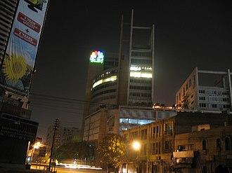 Jaag TV - CNBC Pakistan HQ at night