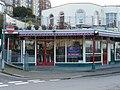 Café Crème, No. 14 The Promenade, Wilder Road, Ilfracombe. - geograph.org.uk - 1278531.jpg