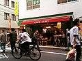 Cafe Euro, Akiba Ura street, 2010-05-04.jpg