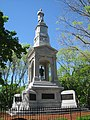 Cambridge Civil War Memorial - front.JPG