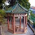 Camoes Garden, Macau - panoramio (10).jpg