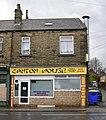 Canton House - Robin Lane - geograph.org.uk - 1583855.jpg