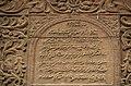 Carved wooden door in Stone Town, Zanzibar (1) (28486028503).jpg