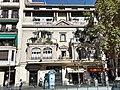 Casa Conrado López - Plaça Gal·la Placídia 24 - Oreneta 4 - 20201016 152701.jpg