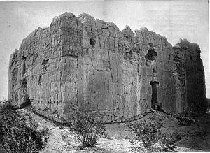 Casa Grande Ruins National Monument - Image: Casa Grande. West wall of the Casa Grande ca. 1880