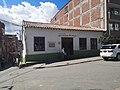 Casa Museo Luis López de Mesa, Donmatías.jpg
