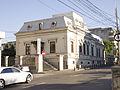 Casa Stoilov Bolintineanu.jpg