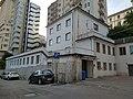 Casa della GIL Potenza.jpg