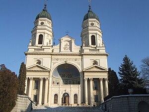 Metropolitan Cathedral, Iași - Image: Catedrala Mitropolitana 02