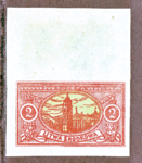Central Lithuania 1921 MiNr 035B B002.png