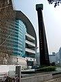 Central Promenade 會展新翼海濱花園旁 - panoramio.jpg