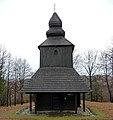 Cerkov Prenesenia ostatkov svateho Mikulasa Ruska Bystra zapadny pohlad.jpg