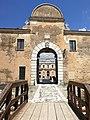 Certosa di Padula - Portone di accesso.jpg