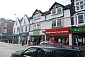 Charity Shops, High St - geograph.org.uk - 2352007.jpg