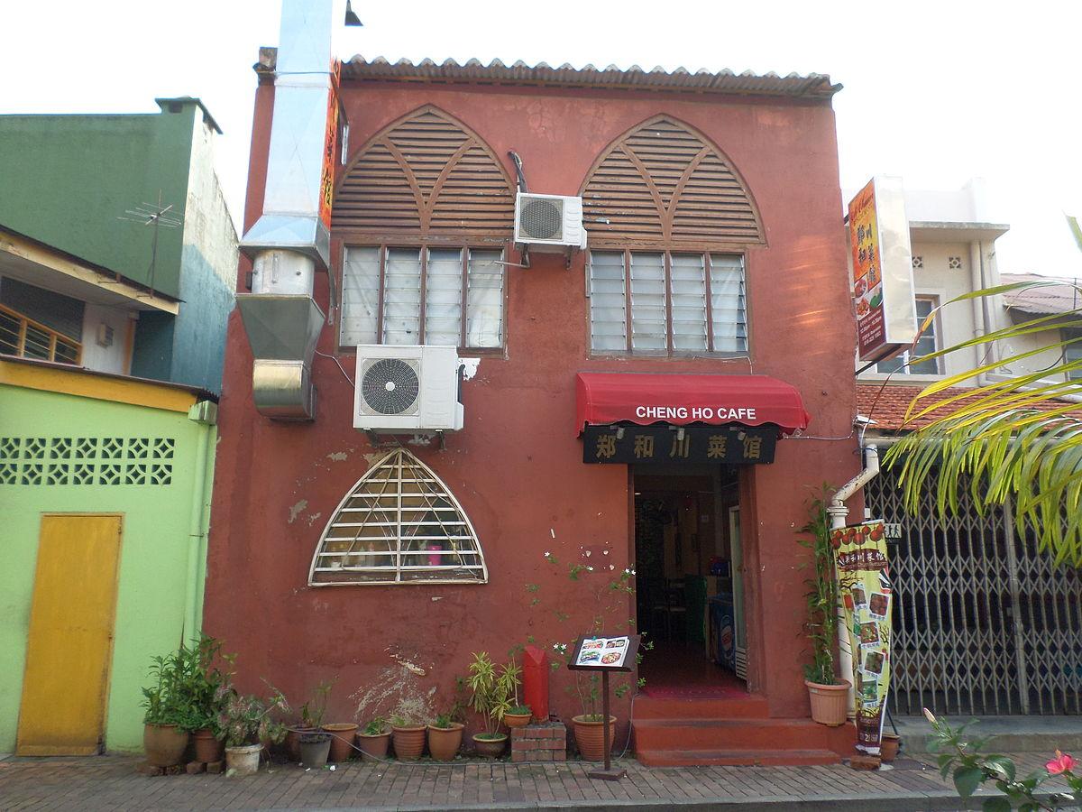 Caf Ef Bf Bd Bar Restaurant Rue De L  Ef Bf Bdchelle  Paris