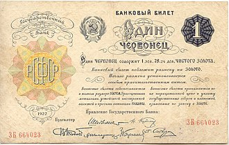New Economic Policy - Reestablishment of a stable currency, the gold-backed chervonets, was an essential policy component of the Soviet state's return to a money-based economy.