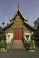Chiang Mai - Wat Muen Tum - 0004.jpg
