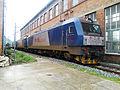China Railways HXD3C 0818 20150305.jpg