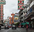 China Town, Bangkok, Tailandia, 2013-08-22, DD 01.jpg