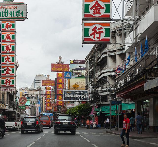 File:China Town, Bangkok, Tailandia, 2013-08-22, DD 01.jpg