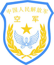 Chinese Air Force emblem.jpg