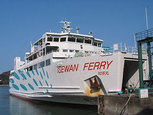 Ise-wan Ferry - Ise-wan Ferry in the Port of Toba