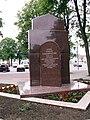 Chodkevičius200906165.JPG