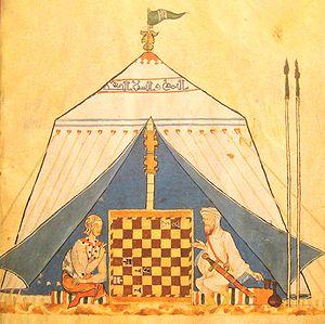 Ibn Yubayr, Muhammad b. Ahmad