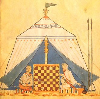 Moors - Christian and Moor playing chess, from The Book of Games of Alfonso X, c. 1285