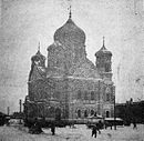 Church of Kniaz Vladimir (Voronezh).jpg