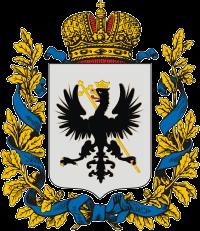 Coat of arms of Chernigov