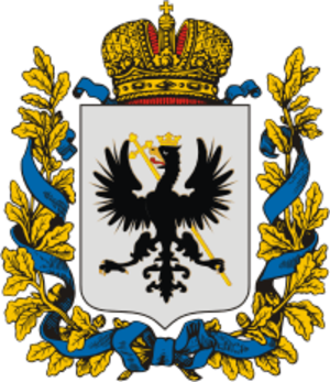 Chernigov Governorate - Image: Coat of Arms of Chernigov Governorate