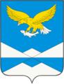 Coat of Arms of Kazachinsko-Lensky rayon (Irkutsk oblast).png
