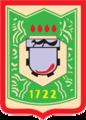 Coat of Arms of Nizhny Tagil (Sverdlovsk oblast) (1995).png