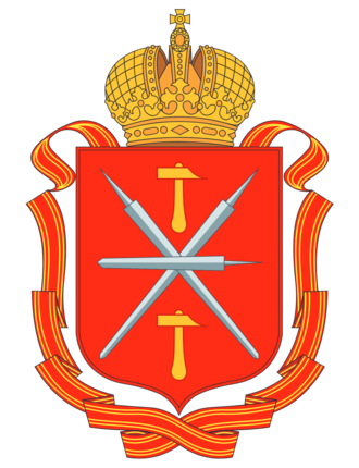 Banner of arms - Image: Coat of Arms of Tula oblast