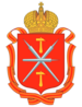 Coat of arms of Tula Oblast