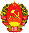 Coat of arms of Kazakh SSR.png