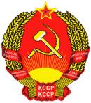 130px-Coat_of_arms_of_Kazakh_SSR.png