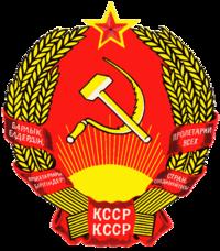 Wappen der Kasachischen SSR