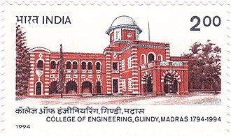 College of Engineering, Guindy - A 1994 stamp dedicated to the 200th anniversary of the College of Engineering