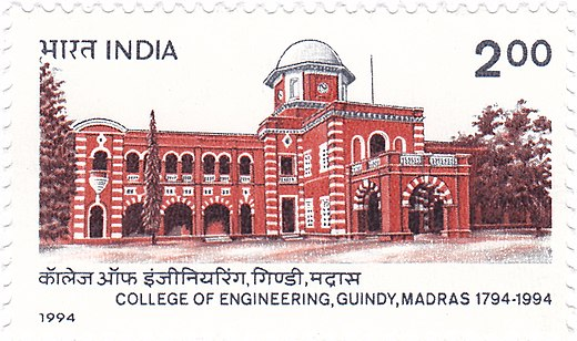 College of Engineering, Guindy - WikiMili, The Free Encyclopedia