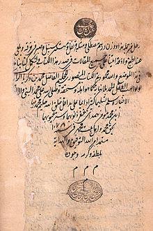 Colofón-Libro de Medicina de Razi.jpg