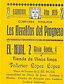 Comparsa Los heraldos del progreso 1935 Carnaval de Málaga.jpg