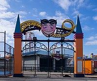 Coney Island Scream Zone gate.jpg
